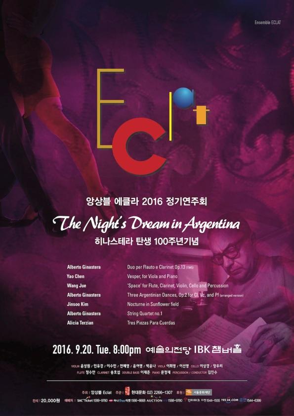 eclat-concert-post